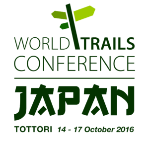 WTN-Logo-2016-CONFERENCE