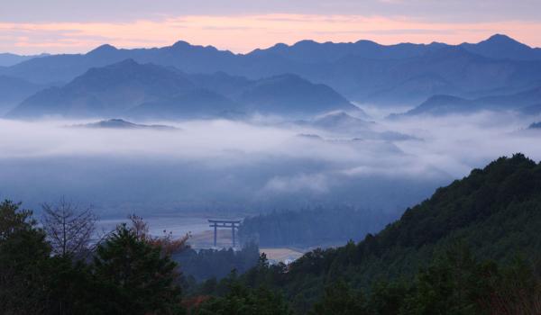 Kumano Kodo, Nakahechi Route, View Of Oyunohara