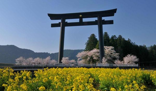 Oyunohara, Original Site Of Kumano Hongu Taisha