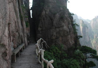 Huizhou Green Trail (China)