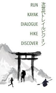 trail-visionaries
