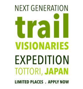 trail-visionaries-japan