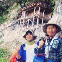 mitokusan_nageiredo-tottori